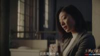 上海女子图鉴 预告 11 海燕霸气告别旧爱,重新接纳新欢