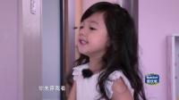 先导片:新奶爸萌娃集结 陈小春爱子戏瘾上身花式摔跤