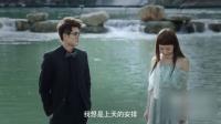终极预告 杨蓉为三世爱恋智斗余文乐