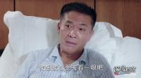 《温暖的弦》【张嘉倪CUT】27 一心探望父亲,询问医生治疗情况