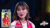 白宇现场献唱网红歌曲 杨迪残酷惩罚吓坏众人