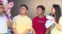 现场:汪陆斌音乐节新歌首唱 于浩威李修洋紧张录歌