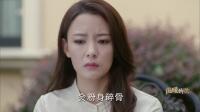 《温暖的弦 TV版》28 张翰张钧甯复合 张翰遭母亲质问