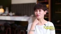 张桐详述抑郁症带给自己的困扰