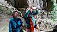 重庆恩施宜昌自由行系列短片第五集--武隆天生三桥与天坑景区