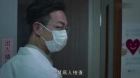 飞虎之潜行极战 03 高清 粤语