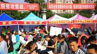 酒都宜宾江安县统战群团系统的活动
