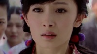 竖版《仙剑奇侠传三 TV版 》 01 景天雪见因玉佩结缘 变身欢喜冤家