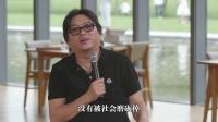 5、高晓松入清华30周年感悟人生蜕变
