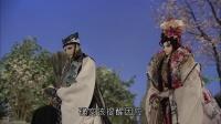 鬼狱无神·唯吾为王(三)