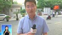 北京 第十五届中国国际影视节目展开幕 共同关注 20180517
