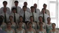 参加省合唱比赛选拔赛第一名