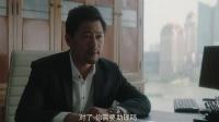 上海女子图鉴 09