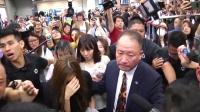 现场:安室奈美惠现身台北机场 以手遮面稍显慌乱