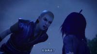 《画江湖之侠岚》17 辰月被困动弹不得 丑妹激励要担起守护职责