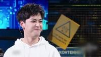 《大片起来嗨 第二季》20180516 白宇刘林做客大片起来嗨 惨遭杨迪大左整蛊