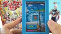 《玩具益趣园 2017》314 糖果机竟是手机形状 更有超萌钓鱼游戏