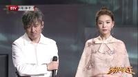 刘恺威被吴秀波唱哭了!
