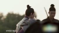 《全娱乐早扒点 2018 4月》180427 赵丽颖《知否》首曝片花 粉丝:堪比红楼梦