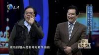 """导演张绍林专场,艺术家唐国强受邀而来,""""武松""""丁海峰帅气出场"""