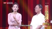 """养生堂20180520致命的胃部三""""天敌"""" 高清"""