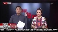 都市晚高峰(下)20180520上海 27岁小伙颈椎按摩后不治身亡 高清