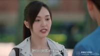 《归去来》唐嫣 萧清cut06