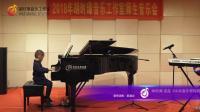咏叹调 选自《中央音乐学院钢琴考级教程》(一级曲目)