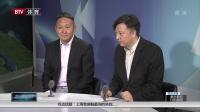 足球100分20180521北京中赫国安阶段性总结 高清