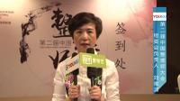 第二届中国整理师大会召开 发布整理师职业道德标准