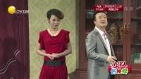 马丽沈腾演绎《今天的幸福2》 送礼引发的乌龙事件