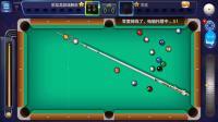 宗龙龙游戏解说台球争霸:一个球都没有进,就胜利了,满满的惊喜!