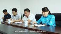 山东瑞兴阻燃科技有限公司 企业宣传片