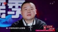 """薛之谦深情""""告白""""岳云鹏180428 无限歌谣季"""