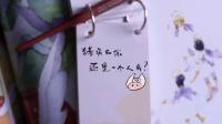 情人节的小卡片(一)