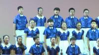 华高小学合唱团在浦东新区学生艺术节