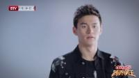 《跨界歌王》180526期宣传片:体坛王者孙杨为你唱响一幅梦想拼图
