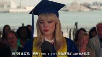 电影萌工厂02:超级英雄萌到飞起