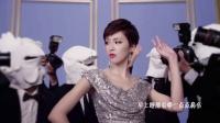 曾沛慈《黑框眼镜》MV首播 扮名媛玩角色扮演