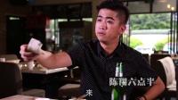 《陈翔六点半》第2集 屌丝男神遇舞女郎遭冷漠