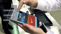 【MWC现场】Samsung Pay体验 比比Apple Pay哪个更好用