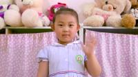 新天地国际幼儿园