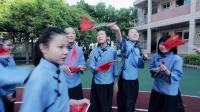温州育英学校六年三班毕业微电影 — 莫多映像