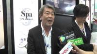 日本超人气护肤品牌 Spatreatment助阵上海美博会