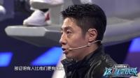 """吴尊自曝与大白鲨的""""缘分"""" 撒贝宁坚持以战养战"""
