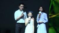 现场:开心麻花儿童剧《三只小猪》在京首演