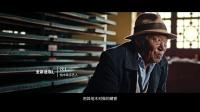 第四期:制香老人为何发誓不再做藏香原料?