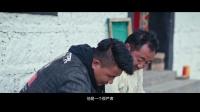 第四期:藏香制作过程大揭秘