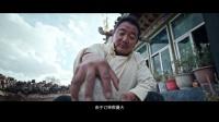第四期:藏香原料紧缺 制香人忙求助