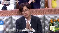 """[未播]钱枫遭兄弟揭底太""""抠门"""" 深夜爱邀女生喝酒"""